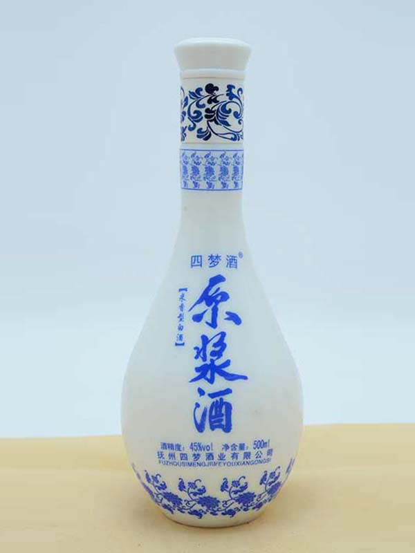乳白瓶 006