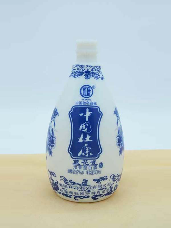 乳白瓶 010