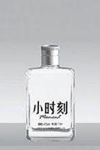 小瓶 001